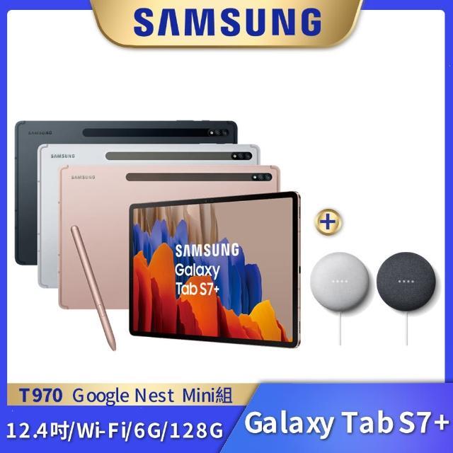 Google Nest Mini組【SAMSUNG 三星】Galaxy Tab S7+ 12.4吋 平板電腦(Wi-Fi/T970)