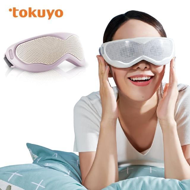 【tokuyo】睛亮plus眼部按摩器 TS-173(30秒內40度恆溫有感)