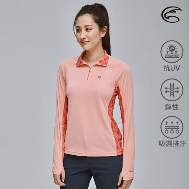 【ADISI】女UPF50+防曬長袖半門襟排汗衣AL2111099 / S-2XL(抗紫外線 CoolFree 彈性 吸濕速乾 防曬上衣)