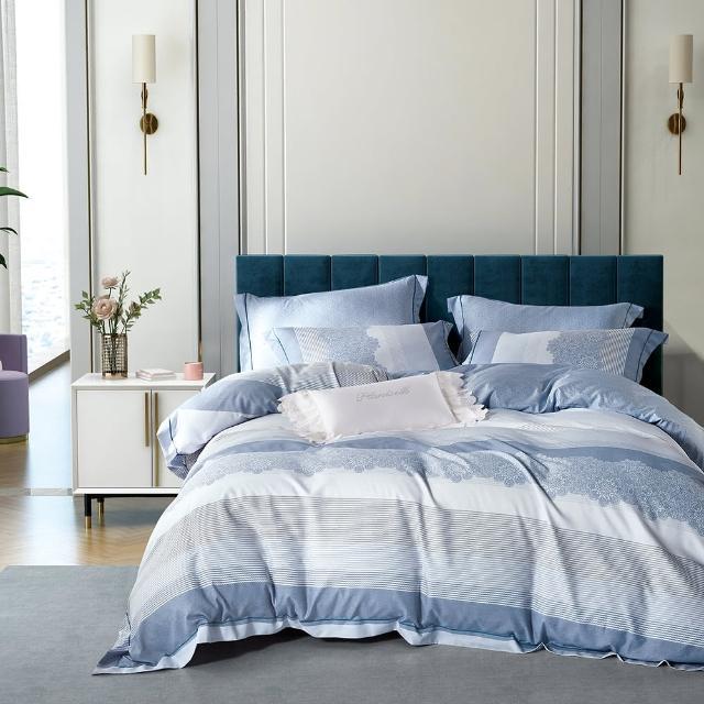 【情定巴黎】吸濕排汗萊賽爾天絲鋪棉兩用被床包組二選一(加大-一般/獨立筒皆適用)