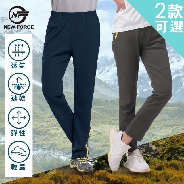 【NEW FORCE】夏季薄款防潑水抗刮工作休閒長褲-2款可選