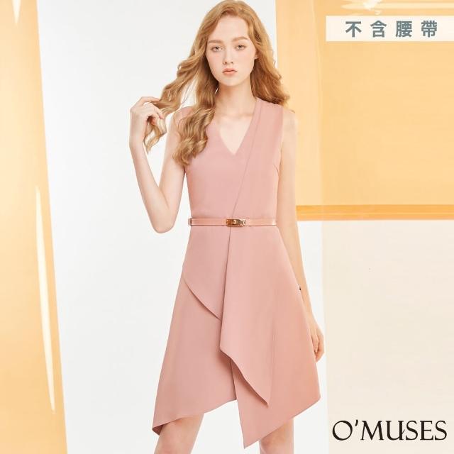 【OMUSES】V領不規則裙襬短洋裝28-6854(S-2L)