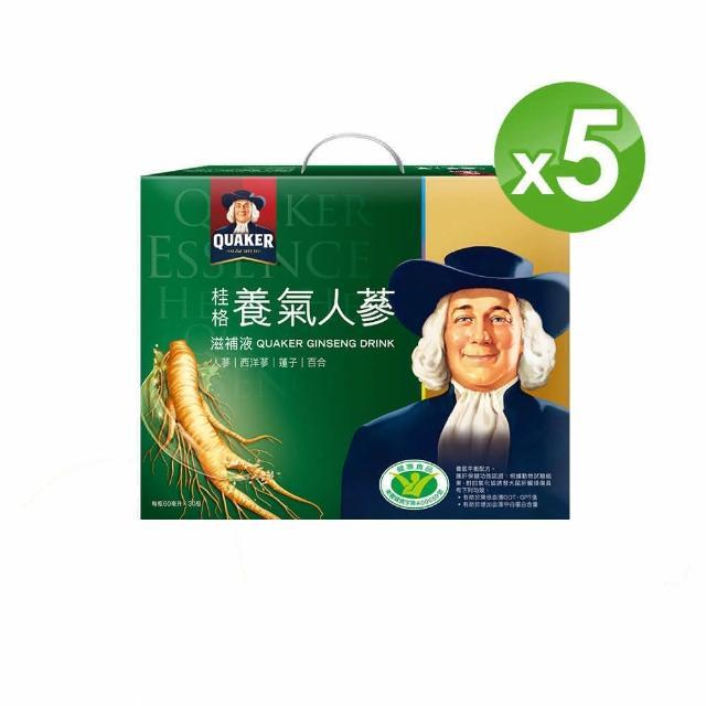 【QUAKER 桂格】桂格人蔘系列超值組 養氣人蔘滋補液禮盒60ml×150入
