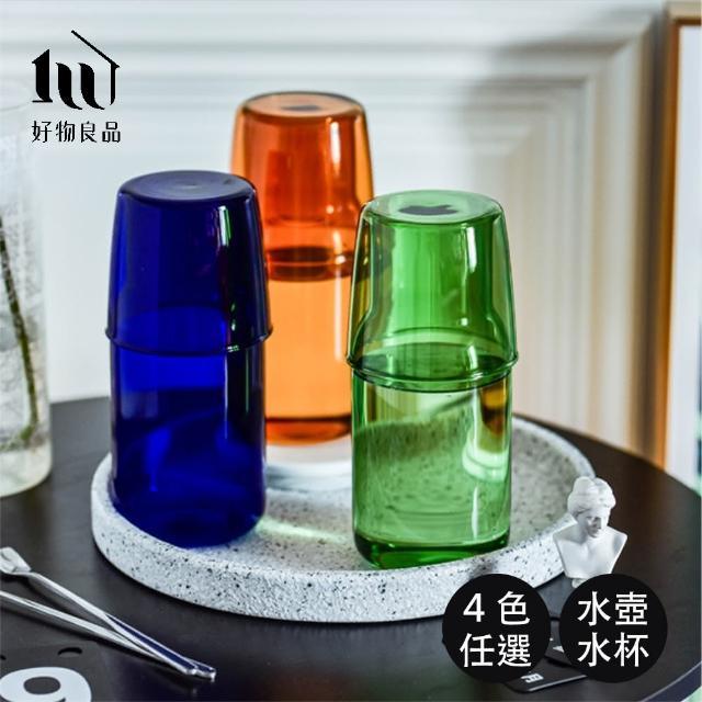 【好物良品】彩色耐熱高硼玻璃水壺杯組_550ml(多款顏色任選)