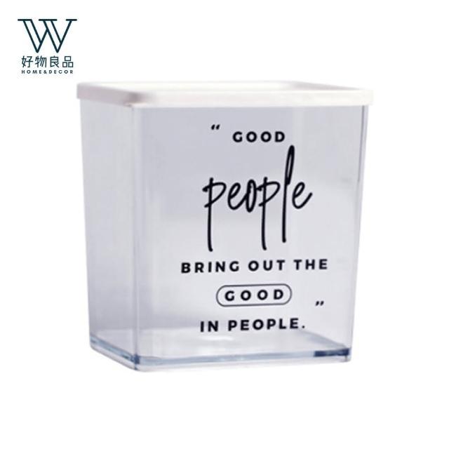 【好物良品】質感設計零食堅果保鮮密封收納儲物罐-B-615ml
