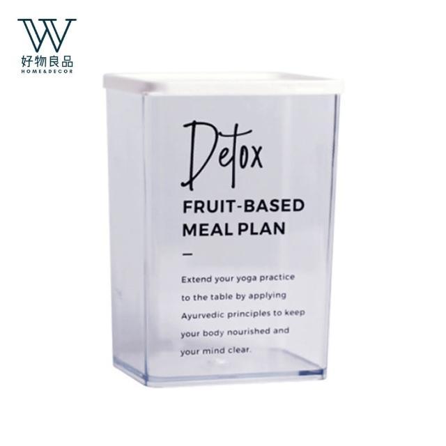 【好物良品】質感設計零食堅果保鮮密封收納儲物罐-C-810ml