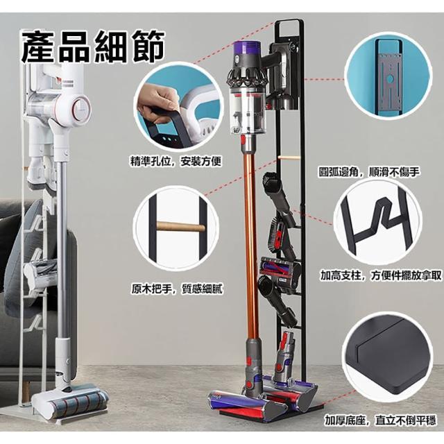 【KCS嚴選】直立式吸塵器收納立架(適用Dyson小米追覓小狗)