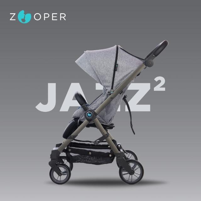 【Zooper】Jazz2 全能小戰車 - 精選款(時尚 可平躺 可登機 嬰兒手推車)