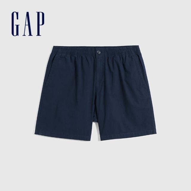 【GAP】男裝 素色棉質鬆緊休閒短褲(701282-海軍藍)