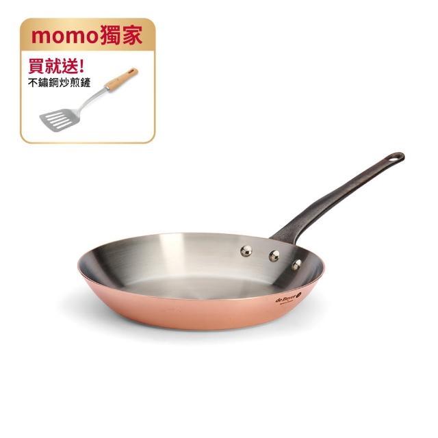 【de Buyer 畢耶】『Inocuivre 銅鍋系列』鑄鐵柄單柄平底鍋28cm