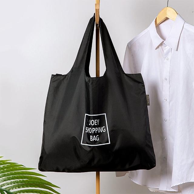 【E.City】超大容量寬肩帶可折疊環保購物袋