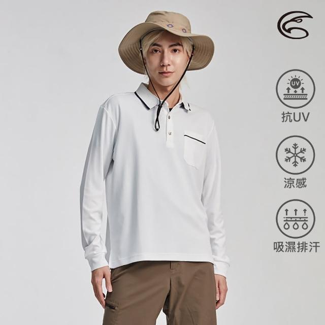 【ADISI】男COOL鈦透氣速乾長袖POLO衫AL2011115 / S-2XL(UPF50+ 抗紫外線 防曬 降溫)