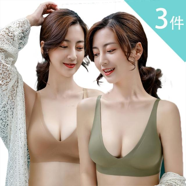 【莎邦婗】裸肌一片式無痕深V舒壓無鋼圈內衣(超值3件組 01-0025)