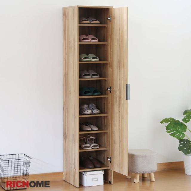 【RICHOME】米德蘭單門高鞋櫃/鞋架/玄關櫃/置物櫃/收納櫃(大容量空間)