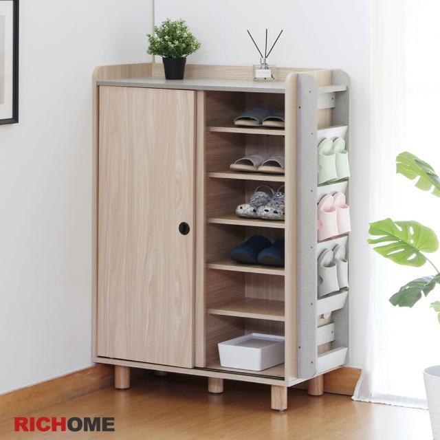 【RICHOME】萊諾拉推門鞋櫃/鞋架/玄關櫃/置物櫃/收納櫃(日式經典設計)