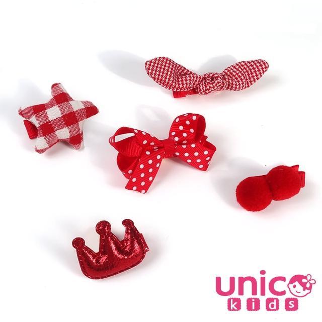 【UNICO】兒童 紅色可立式兔耳朵俏皮系列全包布髮夾/髮飾-5入組(髮飾/配件/紅色/可立式兔耳朵/俏皮系列)