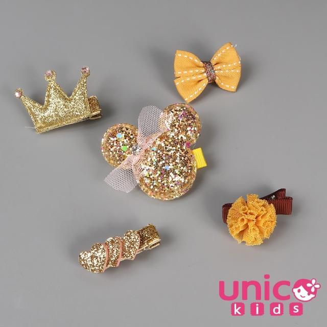 【UNICO】兒童 俏皮金色米奇百搭亮眼全包布髮夾/ 髮飾-5入組(髮飾/配件/俏皮/金色/米奇)