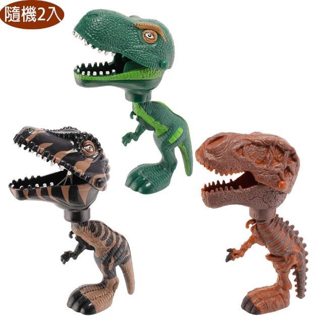 【TDL】恐龍霸王龍暴龍模型公仔玩具嘴巴會動隨機2入 2012-30