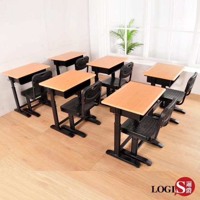 【LOGIS】微笑MIT黑原木兒童成長學習課桌椅(書桌椅)