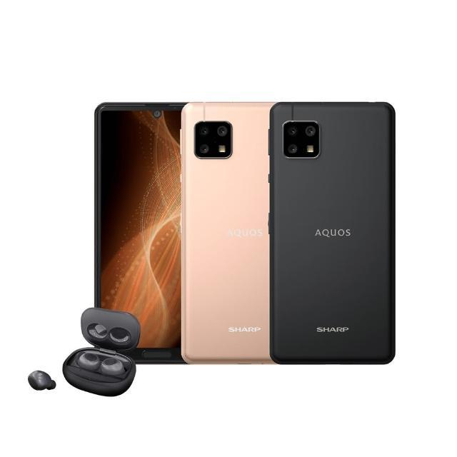 送藍芽真無線耳機【SHARP 夏普】AQUOS sense 5G 5.8吋 8核心智慧型手機(8GB/128GB)