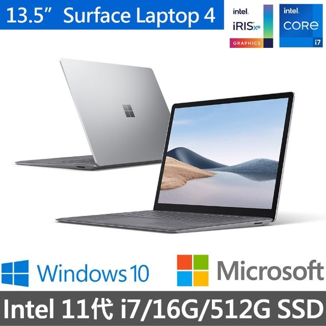 【Microsoft 微軟】Surface Laptop 4 13.5吋輕薄觸控筆電-白金(i7-1185G7/16G/512G/W10/5EB-00053)
