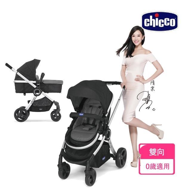 【Chicco】Urban個性化雙向手推車-黑色-贈三組布套(嬰兒手推車)