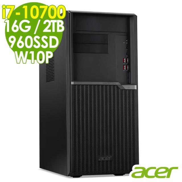 【Acer 宏碁】VM6670G 商用雙碟電腦 i7-10700/16G/960SSD+2TB/W10P/Veriton M(十代i7八核 雙碟電腦)