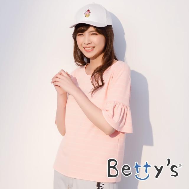 【betty's 貝蒂思】舒適橫條紋荷葉上衣(粉色)