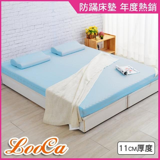 【LooCa】防蹣抗菌11cm記憶床墊(雙人5尺-共2色-獨家)
