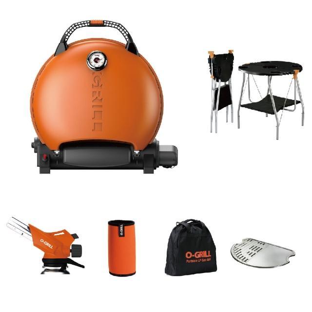 【O-Grill】特選6件組-700T 烤肉爐+圓桌+噴槍+卡式罐保護套+烤爐外袋+鋼烤盤