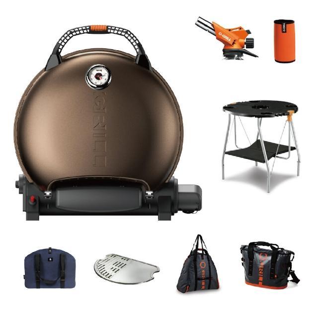 【O-Grill】豪華8件組-700MT 烤肉爐+圓桌+噴槍+卡式罐保護套+防水外袋+保冷袋+鋼烤盤+烤盤提袋