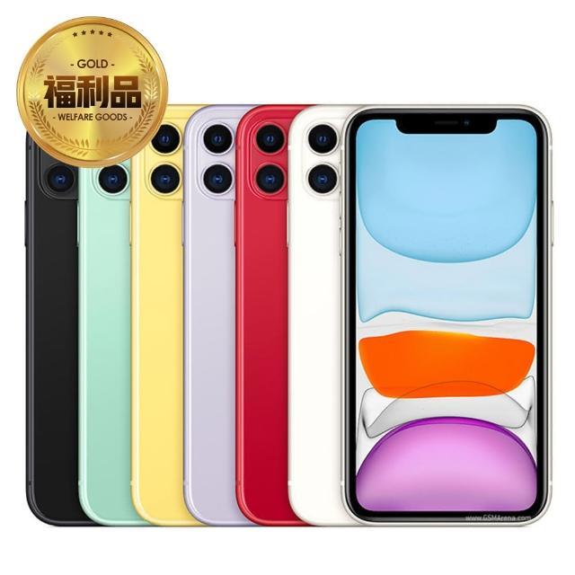 【Apple 蘋果】福利品 iPhone 11 128G 智慧型手機(原廠盒裝/附原廠耳機/原廠保固至2021年7月以上)