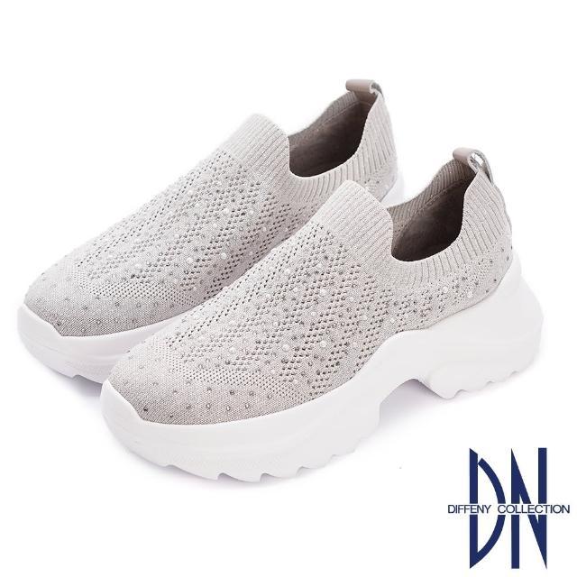 【DN】休閒鞋_珍珠水鑽點綴幾何厚底鞋(灰)
