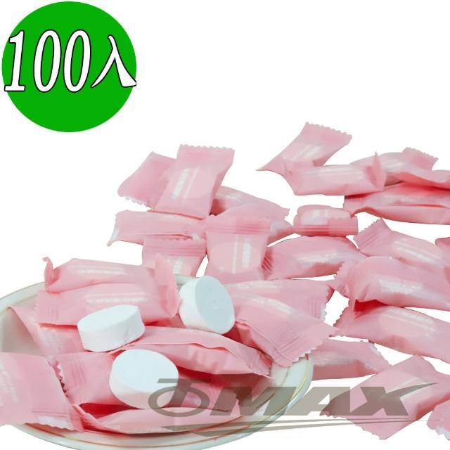 【OMAX】拋棄式壓縮毛巾100入(速)