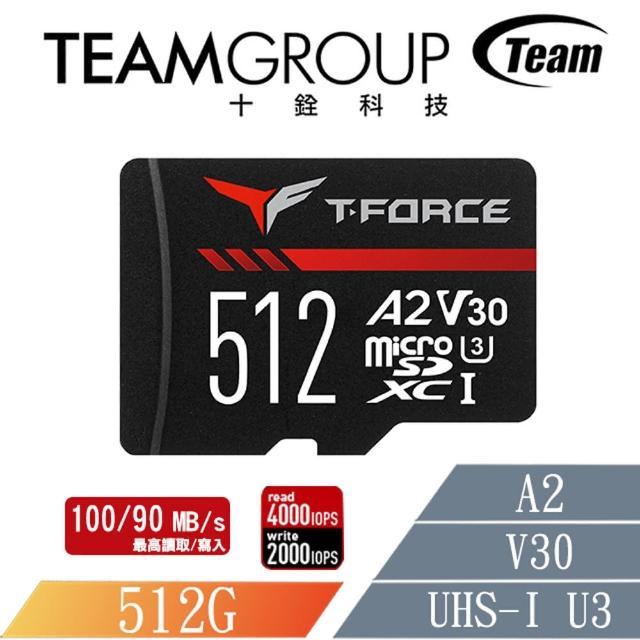 【Team 十銓】T-FORCE Gaming Card MicroSDXC 512GB UHS-I U3 A2 電競專用高速記憶卡(終身保固)