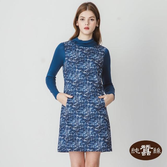 【岱妮蠶絲】修身顯瘦蠶絲背心洋裝(斑駁迷彩)