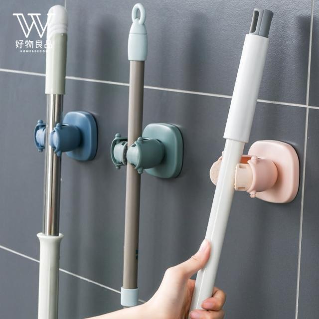 【好物良品】衛浴壁掛置物免打孔掃把卡扣固定架(多款顏色任選)