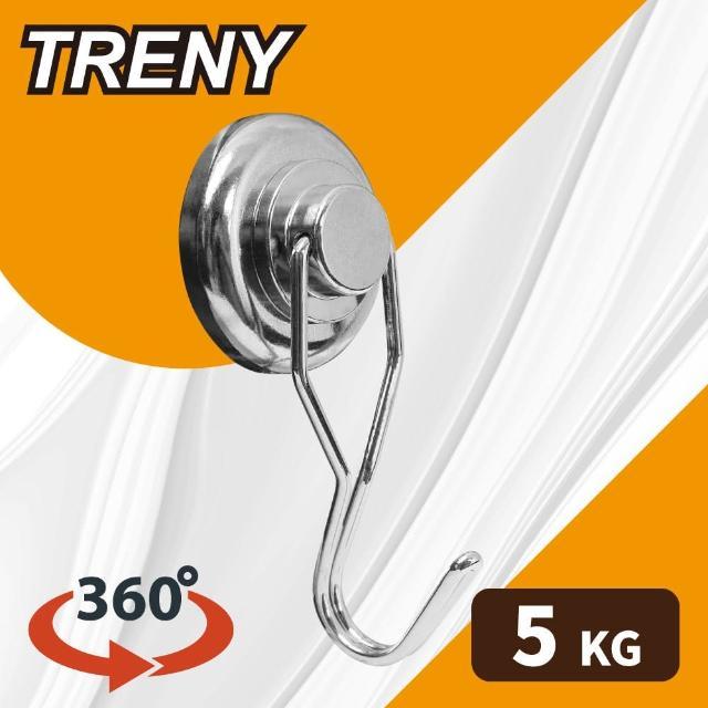 【TRENY】萬向超強磁鐵掛勾-32mm