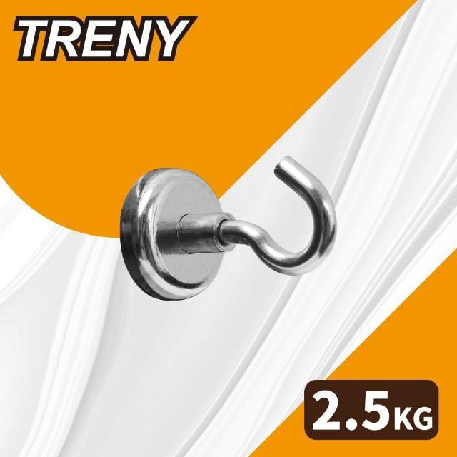 【TRENY】超強磁鐵掛勾-25mm