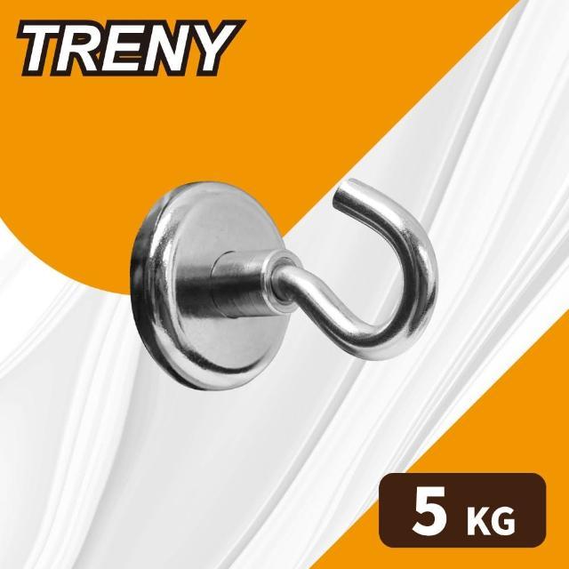 【TRENY】超強磁鐵掛勾-32mm
