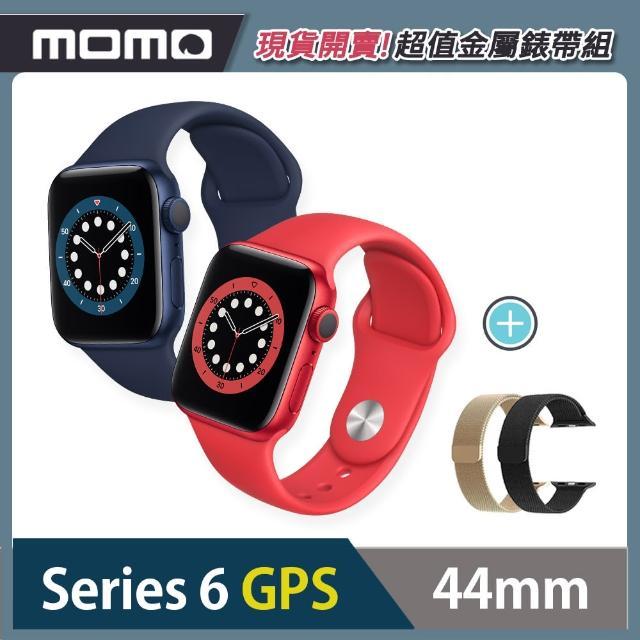 金屬錶帶超值組【Apple 蘋果】Apple Watch Series 6 44mm 運動型錶帶(GPS版)