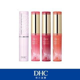 【DHC】母親節護唇組-純欖水潤護唇膏4入(玫瑰紅/甜心粉/元氣橙/高保濕)