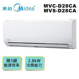 【MIDEA 美的】自助價★2-4坪變頻單冷分離式一對一冷氣(MVC-D28CA/MVS-D28CA)