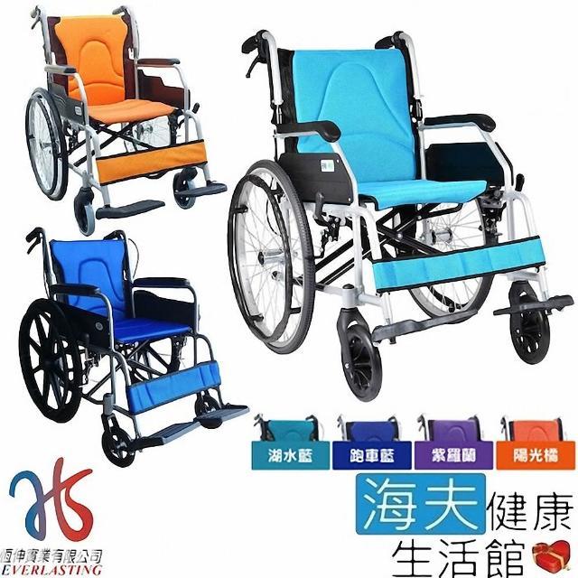 【海夫健康生活館】恆伸機械式輪椅 未滅菌 鋁合金 輕量型 可折背輪椅 4色任選1(ER-0211-1)