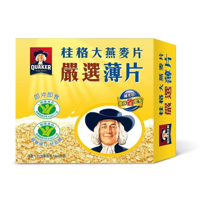 【桂格】嚴選薄片大燕麥片 1200g