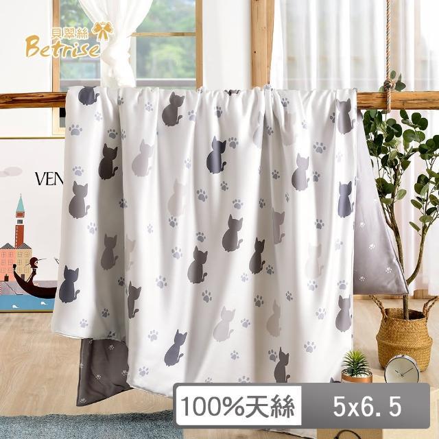 【Betrise】卡通100%天絲可水洗舖棉涼被一入 貓說午後(5X6.5尺)
