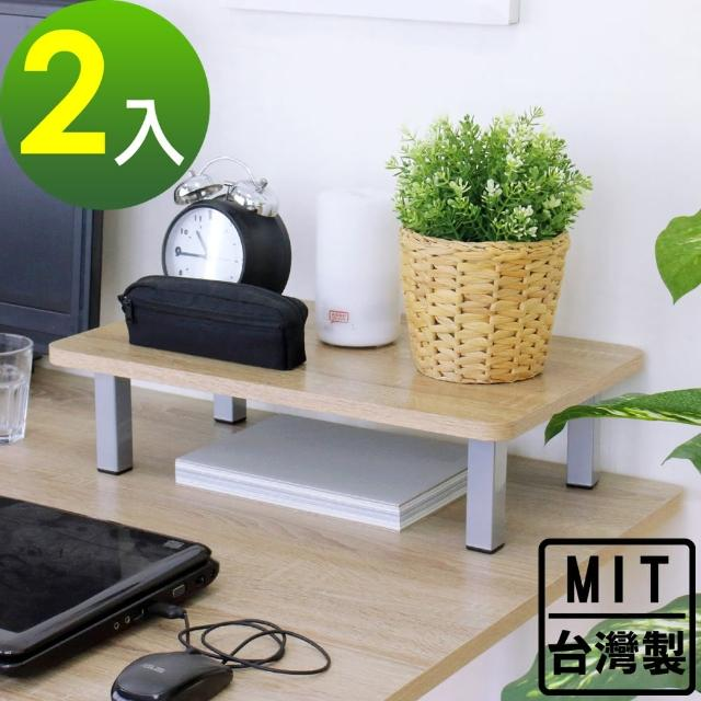 【美佳居】寬48公分-桌上型置物架/螢幕架-2入/組(三色可選)
