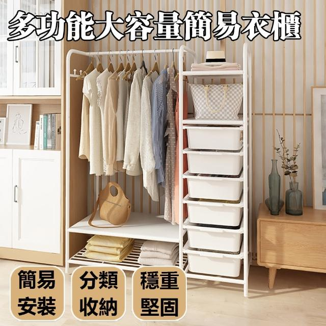 【KCS嚴選】日式簡約碳鋼多功能衣帽架 /置物架(附贈:5個收納盒)