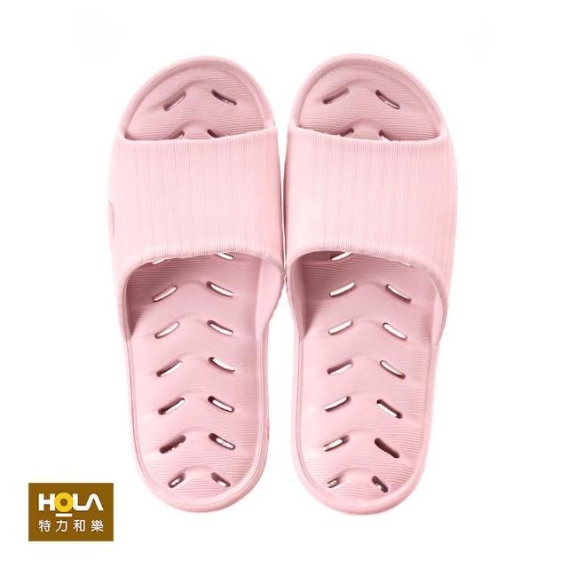 【HOLA】緩壓排水浴室拖鞋94001-粉L
