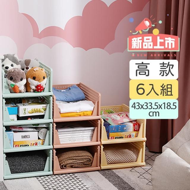 【丸丸媽咪】抽取式組合收納箱 高款6入組(多色可選 收納籃 收納櫃 置物籃 置物櫃 收納架 衣櫥收納)